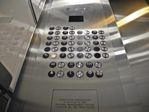 C11 Elevator California Contractors License